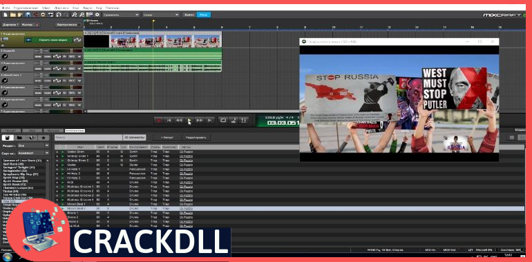 Acoustica Mixcraft Pro Studio Product Key