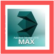 Autodesk 3ds Max 2018_Icon