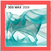 Autodesk 3ds Max 2019_Icon