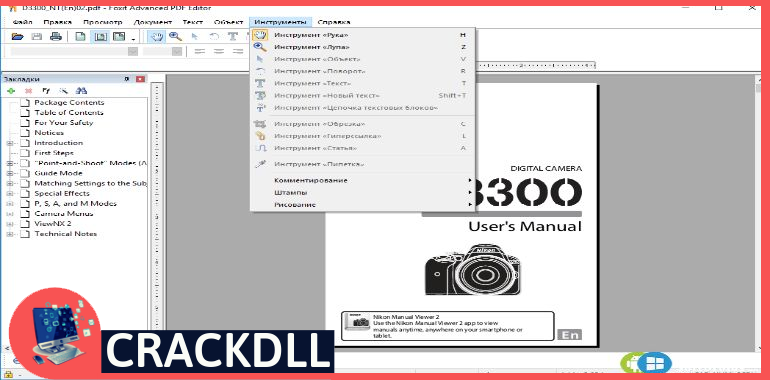 Foxit Advanced PDF Editor Product Key