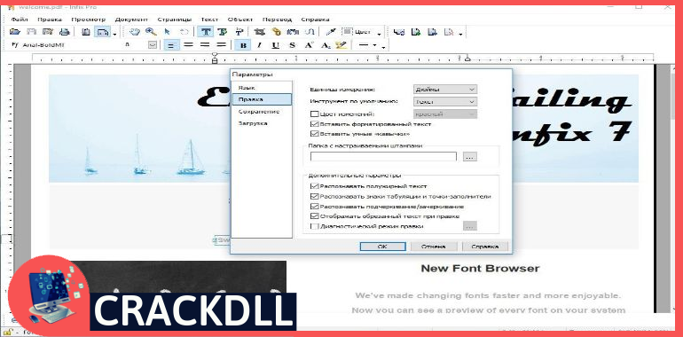 Infix PDF Editor Pro Product Key