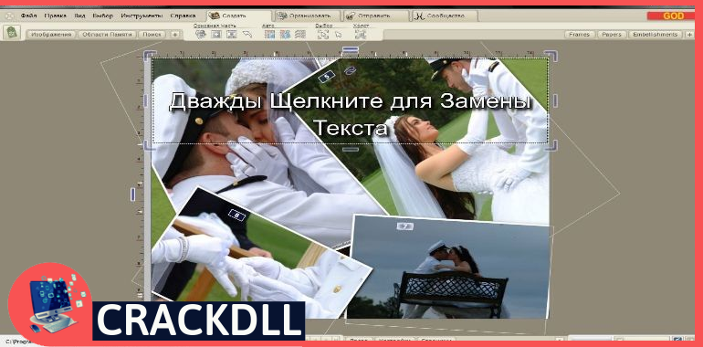 LumaPix FotoFusion Product Key