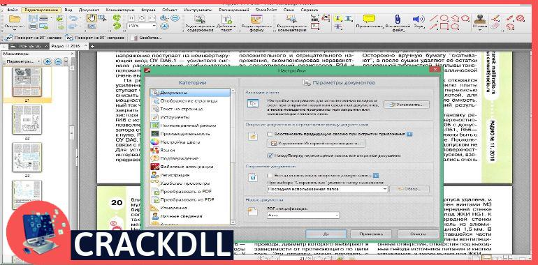 PDF-XChange Editor Plus Product Key
