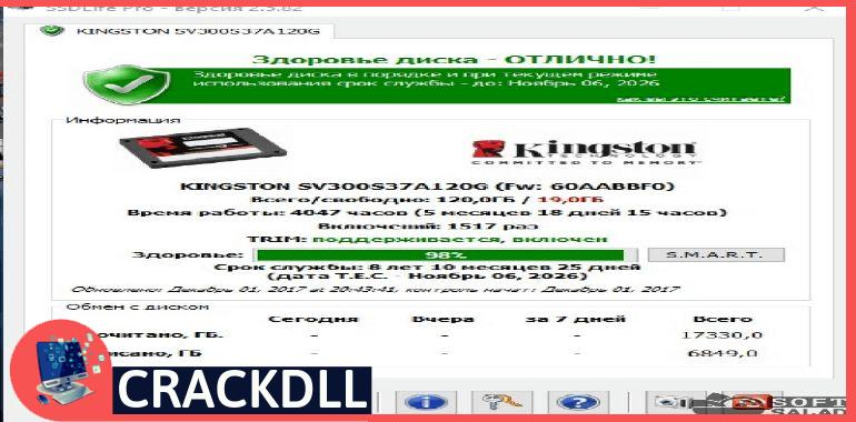 SSDlife Pro keygen